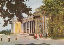 Одесса. Здание Горисполкома. Цветное фото А.А. Подберезского. БР 06416. Из набора 1966 г.