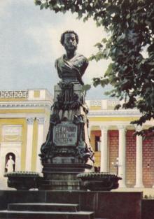 Одесса. Памятник А.С. Пушкину. Цветное фото А.А. Подберезского. БР 06416. Из набора 1966 г.