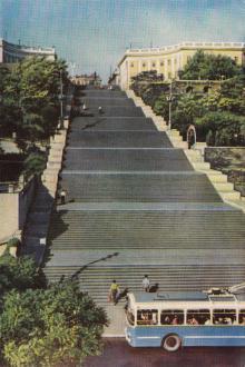 Одесса. Потемкинская лестница. Цветное фото А.М. Глазкова и Л.М. Штерн. БР 06416. Из набора 1966 г.