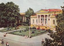 Одесса. Археологический музей. Цветное фото А.А. Подберезского. БР 06416. Из набора 1966 г.