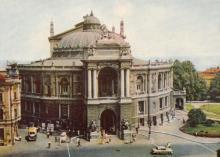 Одесса. Театр оперы и балета. Цветное фото А.А. Подберезского. БР 06416. Из набора 1966 г.