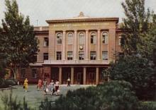 Одесса. Институт имени В.П. Филатова. Цветное фото А.А. Подберезского. БР 06416. Из набора 1966 г.