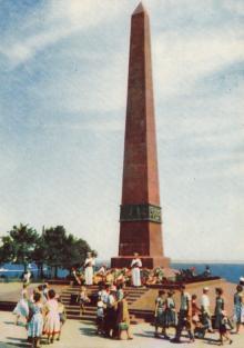 Одесса. Памятник Неизвестному матросу. Цветное фото А.А. Подберезского. БР 06416. Из набора 1966 г.