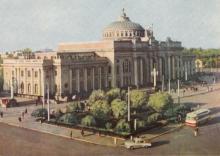 Одесса. Привокзальная площадь. Цветное фото А.М. Глазкова и Л.М. Штерна. БР 06416. Из набора 1966 г.