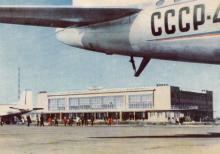 Одесса. Аэровокзал. Цветное фото А.М. Глазкова и Л.М. Штерна. БР 06416. Из набора 1966 г.