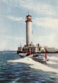 Одесса. Маяк. Цветное фото Б.С. Канера и О.К. Малаховского. БР 06416. Из набора 1966 г.