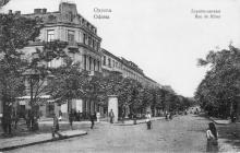 Одесса. Дерибасовская. Открытое письмо