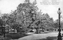 Одесса. Внутренний вид Пале-Рояля. Почтовая карточка