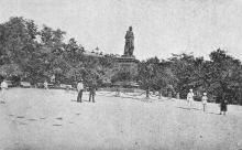 Одесса. Памятник Воронцову. Открытое письмо