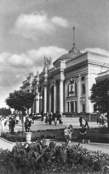 Одесса. Почтовая карточка, фотографы М. Рыжак, О. Малаховский, 1954 г.
