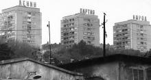 Одесса. Жилые дома на Комсомольском бульваре. Фотограф Иван Череватенко. 1980-е годы