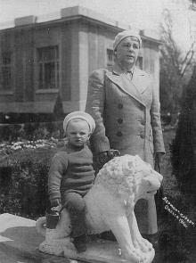 Лермонтовский курорт. Одесса. 1941 г.