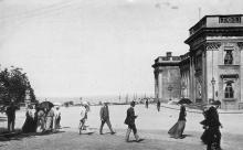 Думская площадь ( — 1917)