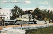 Памятник «Пушка» ( — 1917)