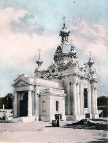 Одесса. Церковь на Мал. Фонтане. Открытое письмо