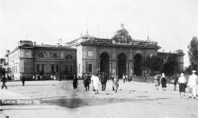 Одесса. Вокзал. 1920-е гг.