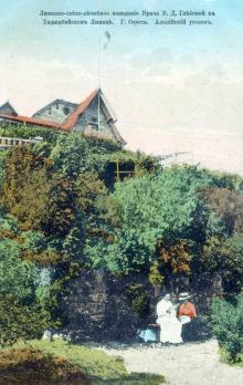 Лиманно-свето-лечебное заведение врача В.Д. Глебовой на Хаджибейском лимане, г. Одесса. Альпийский уголок