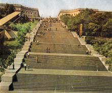 Вид на Потемкинскую лестницу с морвокзала, фотограф Кенно Туоминен, 1976 г.