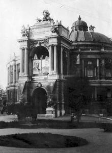 1953 г.