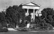 Державний археологічний музей