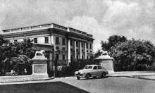 Палац піонерів