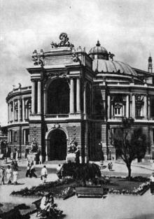 Державний театр опери та балету