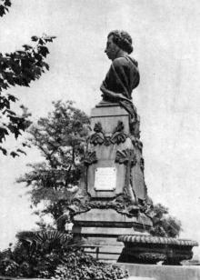 Пам'ятник О.С. Пушкіну