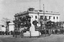 Открытка, 1934 г.