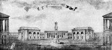 Старобазарный сквер ( –1917)