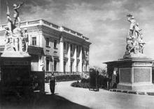Одеса. палац піонерів і жовтенят. Фото Б. Левіта. Поштова картка. 1938 р.