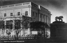 Открытка «Одесса, Дворец пионеров», 1950-е годы