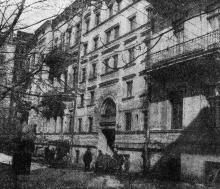 Одесса, ул. Хмельницкого, № 16, вид со двора. Фото в журнале «Огонек» от 24 мая 1924 г.