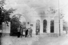 Вход на вторую территорию дома отдыха «Маяк». 1950 г.
