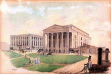 Старый городской театр