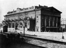 После реконструкции, 1840-е годы