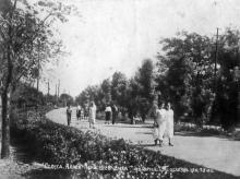 Парк Шевченко ( 1917— 1941)