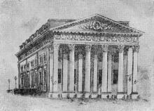 Иллюстрация в брошюре «Одесский театр оперы и балета» от 1964 г.: «Старый городской театр»
