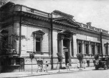 Одесса, Лермонтовский пер., № 6, здание курортного управления. 1920-е годы