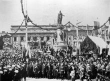 Открытие памятника Екатерине II, 6 мая 1900 г.