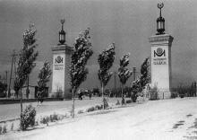 Николаевская дорога в сторону Добровольского и Днепродороги