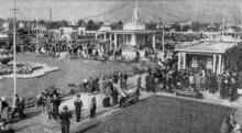 Областная сельскохозяйственная выставка. Фото в кратком справочнике-путеводителе «Одесса», 1956 г.