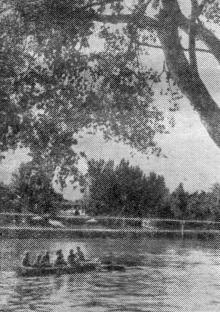 В парке «Победа». Фото в справочнике «Одесса», 1957 г.
