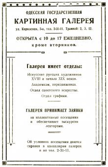 ������� ��������� ������� � ����������� �������� ������ �� 1955 �.