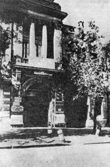 ��� �� �������� ��., 4, ��� ��������� � 1917 ���� ���� ������� �������. (��� ������ �� ����������). ���� �� ����� �������. ����� ������� ������-������ �� 1957 �.