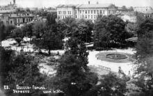 Одесса. Горсад. 1947 г.