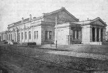 Городская народная аудитория (на Старопортофранковской улице). Фотография в книге «Одесса. 1794-1894». 1895 г.