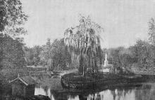 Пруд в городском парке (на Хаджибейском лимане). Фотография в книге «Одесса. 1794-1894». 1895 г.