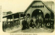 Открытие подъемной дороги, 6 июня 1902 г.