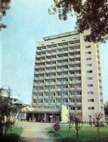 Санаторий-профилакторий завода «Стройгидравлика». Фото в путеводителе «Одесса», 1977 г.