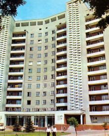 Жилой дом на улице Свердлова, № 29. Фото в путеводителе «Одесса», 1978 г.